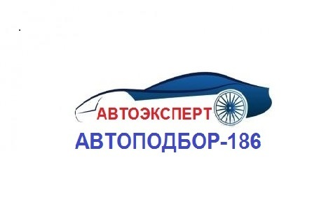 Thumb depositphotos 29255683 stock illustration creative car logo